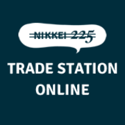 トレードステーションオンライン