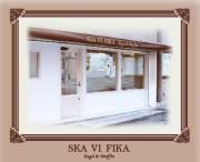 ベーグル&マフィン専門店 SKA VI FIKA