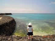 突然始まった沖縄生活&ダンナさまはオーストラリア人