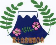 浮島ヶ原自然公園 公園レポート
