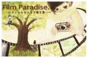 ParadiseLab.
