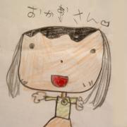 アートサロン陶栄 店長(?)のブログ