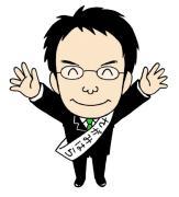 相模原市議会議員石川まさのぶオフィシャルブログ