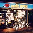 世田谷区のバイク屋モトアペックス