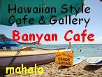Banyan Cafe