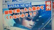 横浜さんのプロフィール