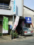 福岡南区のリフォーム店田辺木材店のブログ