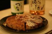 湘南のお好み焼 maidoのブログ