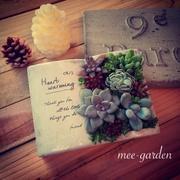 mee-garden
