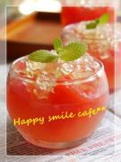 Happy smile café **