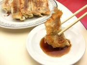 中国料理 珍々飯店