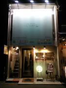 深夜営業の個室美容室moanaスタッフブログ
