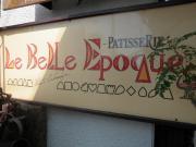 チーズケーキ専門店・Le Belle Epoque 熊本