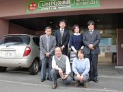 北海道男性介護者さんのプロフィール