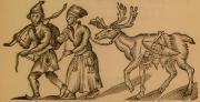 北欧と絵本の古本屋 古書玉椿的生活