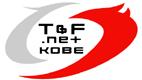 T&F.net KOBE代表ブログ