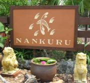 NANKURU・南来流 ガーデニング資材と輸入雑貨専門店