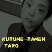 「久留米ラーメン タロさんのラーメン考」