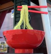群馬県沼田市周辺実食のお店