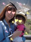 ピーチ姫とるるるんブログ