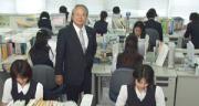 牧江行政書士事務所