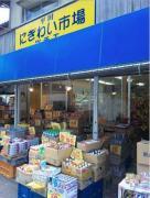 平田にぎわい市場ツチエ にぎわいブログ