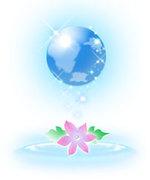 コスモ スピリット〜地球のただなかで生きている