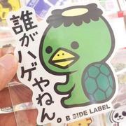 今日のおやつと手話修行ヾ(^o^ヾ)
