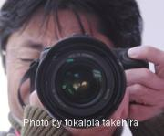 Tokaipia Photo Diary
