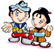一新助家 浜松三島店 のブログ