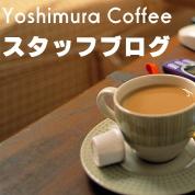 港町神戸の琥珀色物語