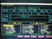 JO2KVB移動運用記録