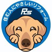 リフォームサイエンス(株)ミッキーブログ