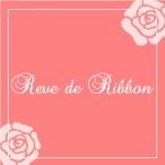 大阪ポーセラーツReve de Ribbon