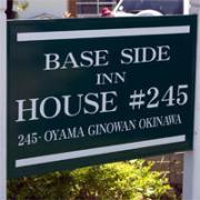沖縄外国人住宅型ペンション「ベースサイドイン」