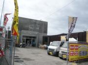 石垣島唯一のリサイクルショップ