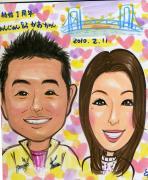 ガールスカウト東京139団