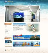 山口・広島で癒しの熱帯魚リースのタウンフィールド