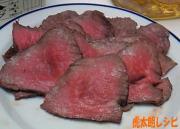 虎太朗レシピ