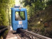 箱根宮の下渓谷堂ヶ島温泉 対星館ブログ