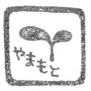 山本建築設計事務所ism