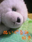 ☆Full Moon☆