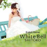 ホワイトベル志都呂さんのプロフィール