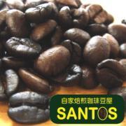 自家焙煎珈琲豆屋SANTOS