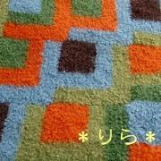 +++ りらの小さな手作り +++