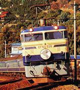 あさかぜ1号博多行が発車します。