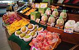 旬彩果実 松尾商店