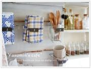 yasumin's cafe*
