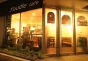 Kuudle cafeさんのプロフィール