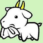 山羊さんのプロフィール